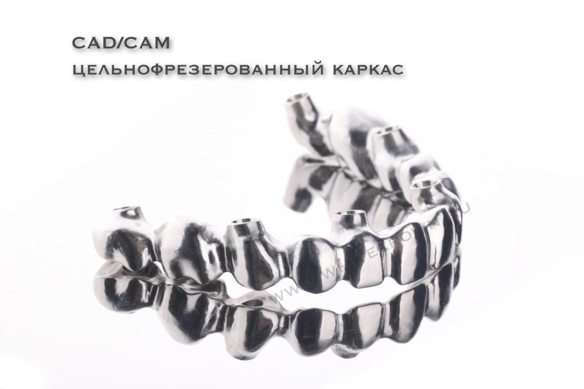 металлокерамика