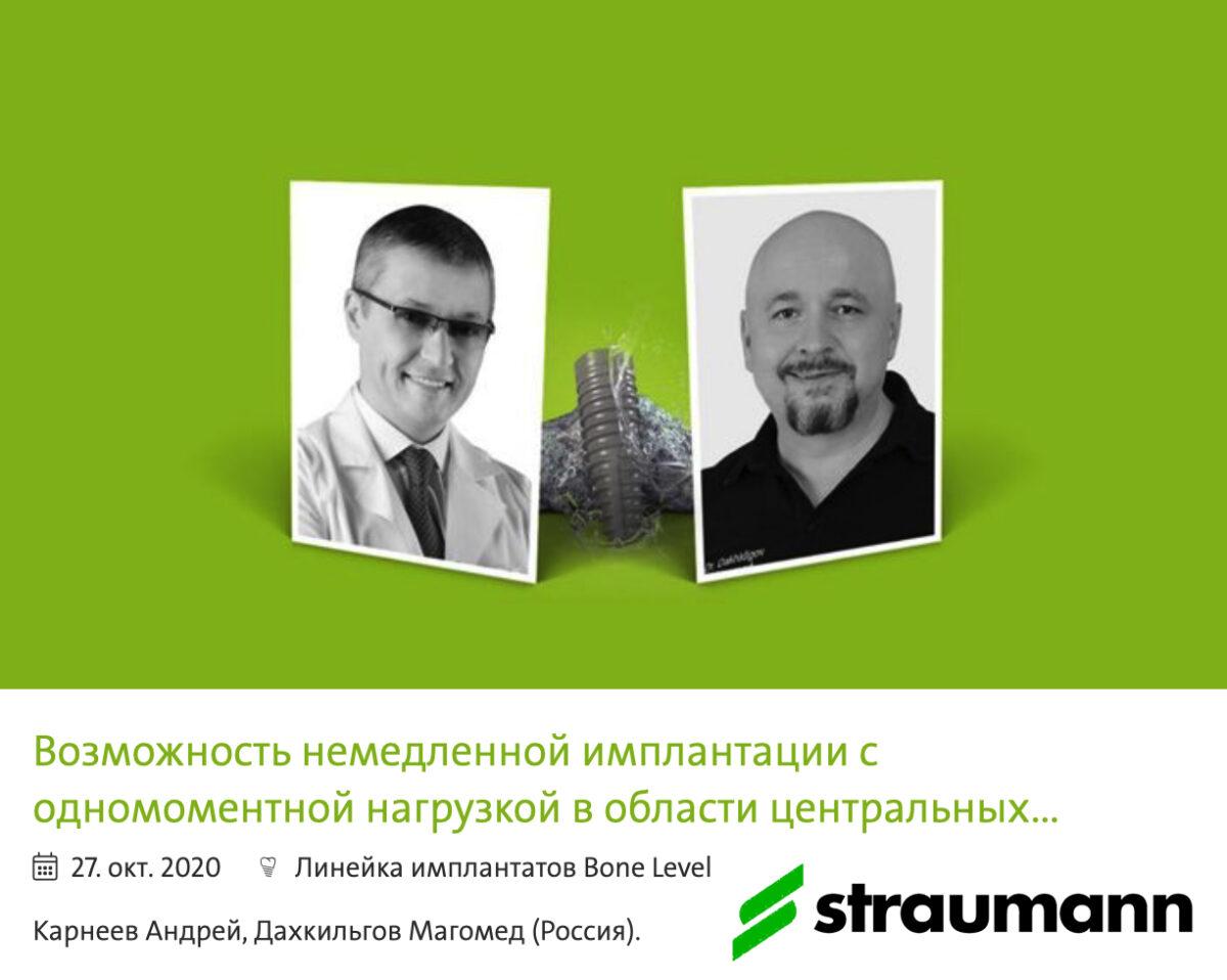 shtraumann-1200x958.jpg